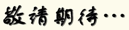 QQ截图20200606095927.png